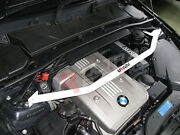 Front Strut Bar For 05-15 Bmw E84x1 E87 I30 E90 E91 E92 2.0l 2.0d 2.5l 3.0l