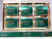 Local Korea Red Pine Needle Concentrate Oil Cheong Song Won 30capsules Green Box