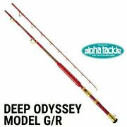 Alpha Tackle Mpg Deep Odyssey Model G Boat Fishing Rod From Stylish Anglers