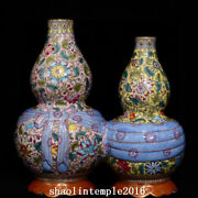 Rare China Qing Dynasty Qianlong Pastel Flower Conjoined Gourd Bottle