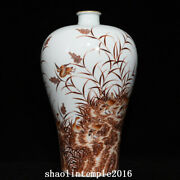 15.8 Ancient China Qing Dynasty Alum Red Reed Wild Goose Chart Pulm Vase