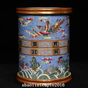 China Qing Dynasty Qianlong Pastel Phoenix Pattern Turn The Heart Pen Container