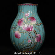 Ancient China The Qing Dynasty Turquoise Glaze Pastel Peach Pattern Bottle