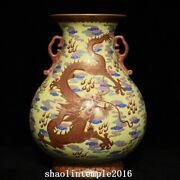 China Qing Dynasty Yellow Floor Pastel Tracing Gold Dragon Pattern Bottle