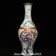 12.4rrae China The Qing Dynasty Pastel Flower Dragon Pattern Olive Bottle