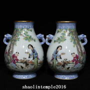 A Pair Old China Qing Dynasty Pastel Figure Pattern Elephant Trunk Bottle