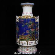 16.4china Qing Dynasty Pastel Gold Flower And Bird Pattern Handicap Bottle