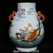 12.8old China Qing Dynasty Pastel Character Story Pattern Double Ear Bottle