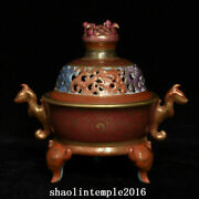 Rare China Antique The Qing Dynasty Enamel Hollowing Out Aromatherapy