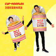 Halloween Party Funny Cosplay Food Instant Cup Noodle Clothes Cosplay Costume
