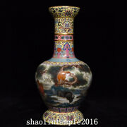 Rare China Antique Qing Dynasty Pastel Animal Pattern Disc Mouth Bottle