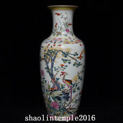 18.4 China Qing Dynasty Pastel Flower And Bird Pattern Disc Mouth Bottle