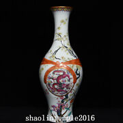 12.4china Qing Dynasty Pastel Dragon Pattern Flowers And Plants Olive Bottle