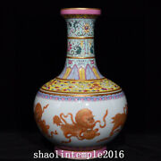 12 China Pastel Alum Red Tracing Gold Lion Pattern Disc Mouth Bottle