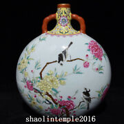 12 Rare China The Qing Dynasty Pastel Flower And Bird Pattern Flat Bottle
