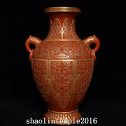 11.6 China Qing Dynasty Lacquer Red Dragon Pattern Elephant Trunk Bottle