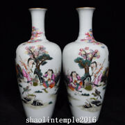 A Pair China Qing Dynasty Pastel Character Story Pattern Neck Bottle