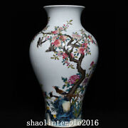 Ancient China Qing Dynasty Qianlong Pastel Flower And Bird Pattern Bottle