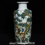 Ancient China The Qing Dynasty Pastel Pine Deer Picture Wooden Bottles