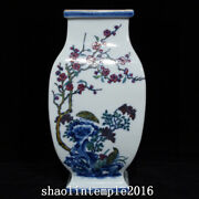 China Qing Dynasty Fighting Colors Flower And Bird Pattern Square Bottle