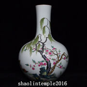 Ancient China Qing Dynasty Pastel Mandarin Duck Pattern Celestial Bottle