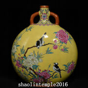China Qing Dynasty Yellow Floor Pastel Flower And Bird Pattern Flat Bottle