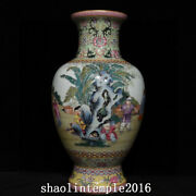 12.4 Old China Qing Dynasty Qianlong Pastel Baby Play Disc Mouth Bottle