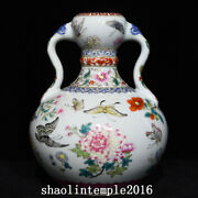 China The Qing Dynasty Pastel Flower-and-butterfly Pattern Garlic Bottles