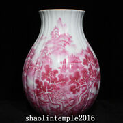 11.4 Old China The Qing Dynasty Manau Red Landscape Attic Pattern Bottle