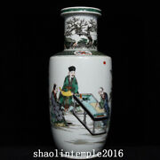 18.4 China Qing Dynasty Multicolored Character Story Pattern Wooden Bottles