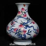 13.2 China Qing Dynasty Blue And White Fighting Colors Peach Pattern Bottle