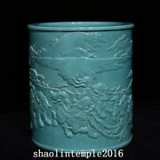 Old China The Qing Dynasty Turquoise Glaze Lion Pattern Pen Container