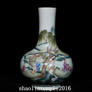 12.5 China The Qing Dynasty Pastel Character Story Pattern Celestial Bottle