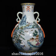 14.8 China Antique The Qing Dynasty Pastel Landscape Map Pipa Bottle