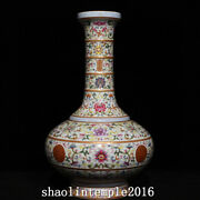 China Qing Dynasty Pastel Tracing Gold Flower Pattern Spiral Pattern Bottle
