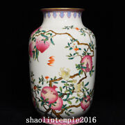 10.6 Ancient China The Qing Dynasty Pastel Peach Pattern Lantern Bottle