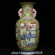 13.4old China Qing Dynasty Pastel Character Story Pattern Binaural Bottle