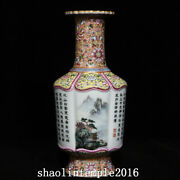 Rare China The Qing Dynasty Pastel Landscape Poems Wooden Bottles