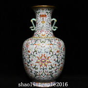 Rare China Antique The Qing Dynasty Pastel Flower Pattern Binaural Bottle