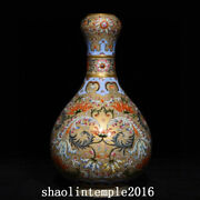 China Qing Dynasty Gold Bottom Foreign Color Flower Pattern Garlic Bottle