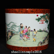 China Qing Dynasty Wood Grain Glaze Pastel Character Story Lines Pen Container