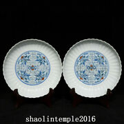 A Pair China The Qing Dynasty Fighting Colors Peach Pattern Melon Rib Plate