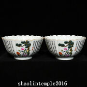 A Pair China Qing Dynasty Pastel Flower Poems Flowery Mouth Bowl