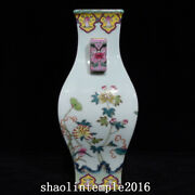 China Qing Dynasty Pastel Flower And Bird Pattern Through Ear Flat Bottle