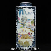 14.6 China Qing Dynasty Blue And White Pastel Autumn Harvest Square Bottle