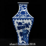11.4china Qing Dynasty Blue And White Flower And Bird Pattern Square Bottle
