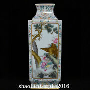 16 China The Qing Dynasty Pastel Flower And Bird Pattern Square Bottle