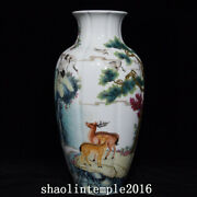 12.6 China The Qing Dynasty Pastel Pine And Crane Pattern Melon Bottle