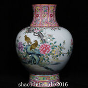 China Qing Dynasty Carmine Pastel Flower And Bird Pattern Big Belly Bottle