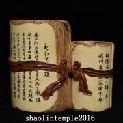 5.8 Old China Antique The Qing Dynasty Hand Painted Poems Pen Container